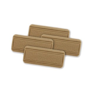 4Piece M-LOK Rail Panel(Tan) [G-03-198-1]]